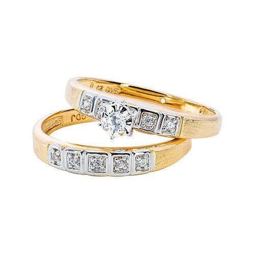 Womens 10K Gold 1/8 CT.T.W. Diamond Engagement and Wedding Set